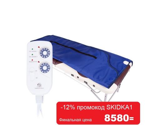 Термоодеяло для обертывания Infrasauna 180х220 см.