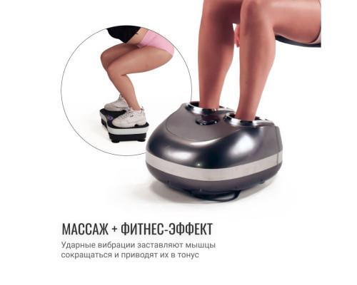 Массажер для ног с фитнес эффектом Gess Danny GESS-149